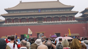 forbidden palace crowds