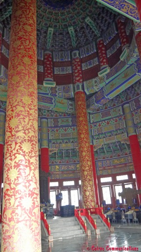 China Temple of Heaven interior edited