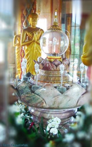 Phuket Wat Chalong Buddha Ashes