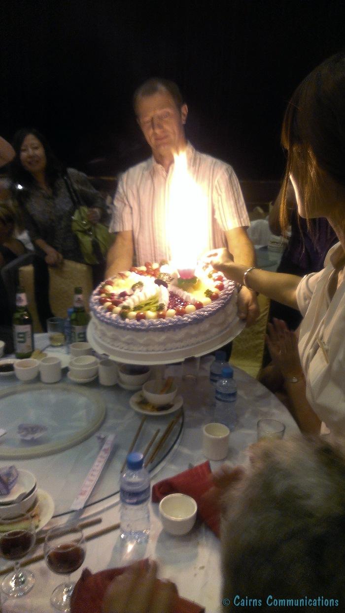 exploding cake xian