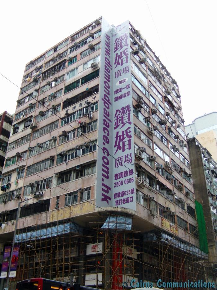 Wan Chai Streetscape